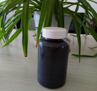 TiC Titanium Carbide Nanoparticles Dispersion  40-60nm, 10wt