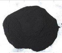 high purity superfine Bi2S3 powder Bismuth sulfide powder