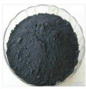 Bi2Te3 powder 4N 5N 6N bismuth telluride cas 1304-82-1
